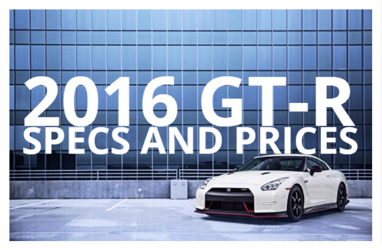 Want a New 2016 GTR? This is What it Will Cost