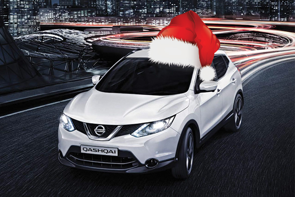 Christmas Gifts For Nissan Lovers Nissan Blog At Group 1