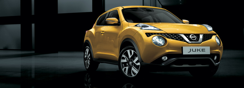 Nissan Juke 2017 Price Specifications And Reviews