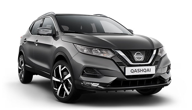 The Nissan Qashqai Meet The Game Changing Brand New Qashqai