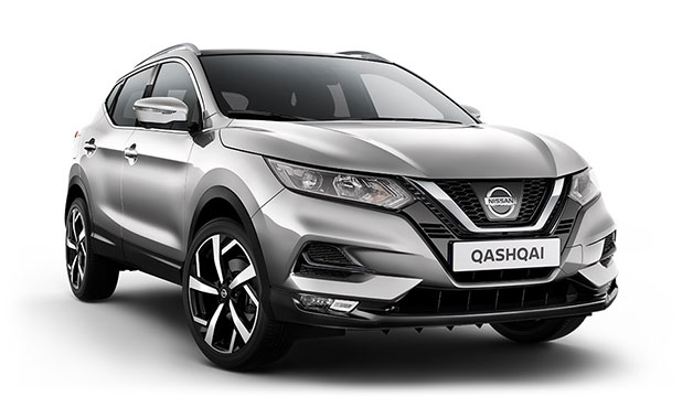 Nissan Qashqai 2018 >> Nissan Qashqai Prices Specs Review Fuel Consumption