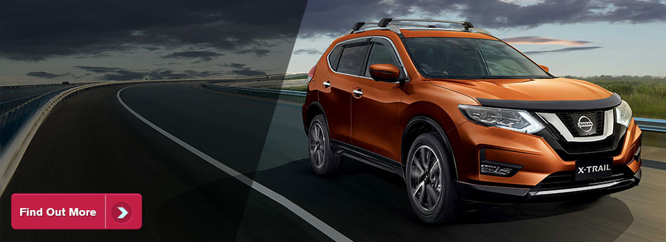 The 2019 Nissan X-Trail